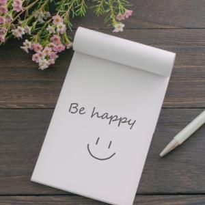 幸せとは何か。幸せになるためには努力と覚悟が必要だと思う。