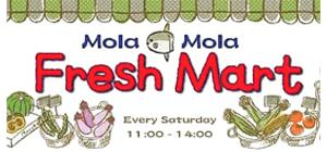 〜バリ〜 6月19日(土曜日)「モラモラ・フレッシュ マート」!with ピットーレ・イタリアン海鮮フェアー