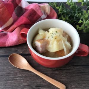 野菜スープを作る時炒めるのと炒めないので変わる3つのこと