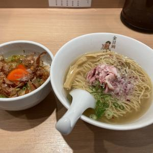「金目鯛らぁ麺 鳳仙花」 風味抜群のらぁ麺!横浜店