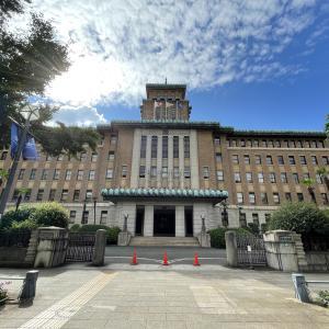 神奈川県庁【キングの塔】
