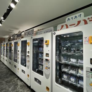 京急線ユーザー必見!京急線品川駅のホームに横浜ゆかりの商品が勢揃い「Pantograph(パンタグラフ)品川」