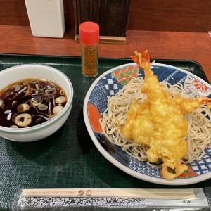 「麺房 八角」横浜ポルタ店 コスパ抜群の駅近そば!