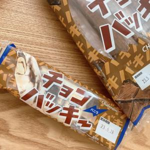 【快・食感】シャトレーゼの大人気アイス☆チョコバッキーを食べたよ【バキッとチョコ】