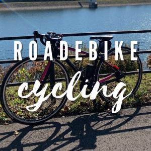 【田舎暮らし2年目のライフスタイル】那須らしさ全開のサイクリング