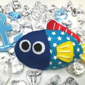 赤ちゃんのおもちゃシリーズ♪磁石でくっつく魚の作り方。フェルトを使って夢中で遊ぶ知育玩具を作ろう(^^♪