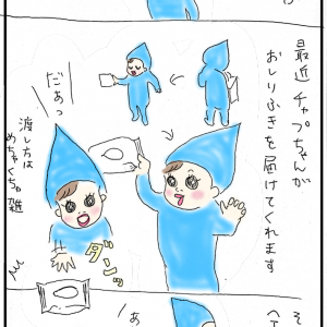 育児絵日記「運送屋」