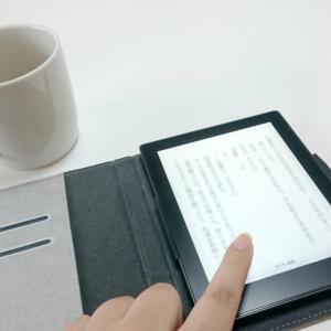 時代は電子書籍!?読書の秋に電子書籍リーダーの良さを語る