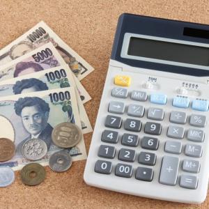 貯金を始める第一歩!家計管理を始めよう(MoneyForwardMEお勧め)