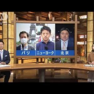 【超世界ニュース】東京五輪開幕 世界はどう見た?3カ国から中継解説(2021年7月23日) 出典: ANNnewsCH