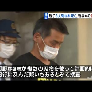 【超時事ニュース】【独自】愛媛一家3人殺害事件 複数の刃物を使い犯行か 出典: TBS NEWS