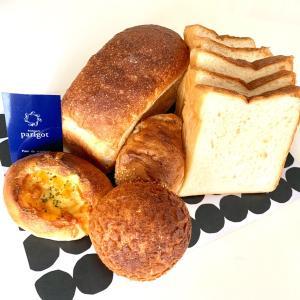 人気のパン屋さん ♫
