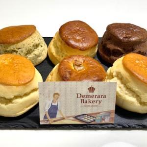 Demerara Bakery ♫
