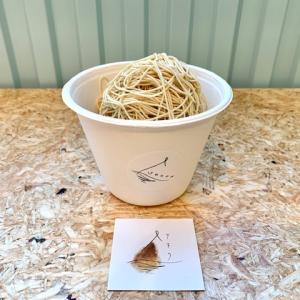 和栗モンブラン『沙織』~ 阪神百貨店 ♫