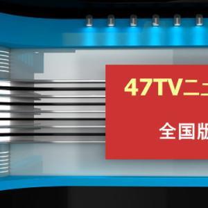 「あらし」に党名変更 コロナから復帰の立花孝志氏「政界に〝嵐〟を巻き起こす」