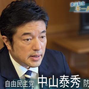 中山泰秀防衛副大臣 ユダヤ系団体に小林賢太郎氏の問題を通報