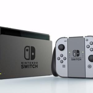 最新型Nintendo Switchが今秋9月に発売のリーク!ほぼ確定か