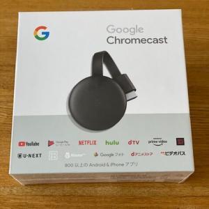 """スマホ動画を家の大画面テレビで見てみませんか?""""Google Chromecast買いました"""""""