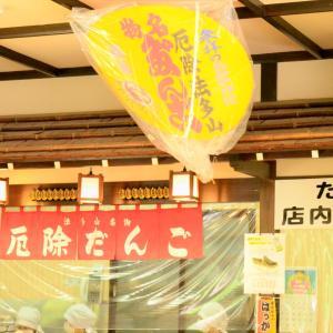 HATTASAN's evil dumpling shop