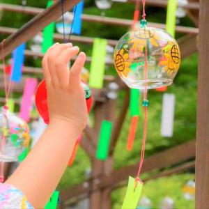 Hands to love the wind chimes of HATTASAN