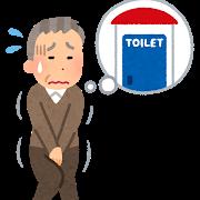 僕と糖尿病と3か月経過 -トイレが遠い幸せ-