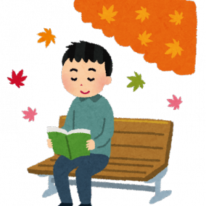 最近読んだ本の感想【ブログ関連です】