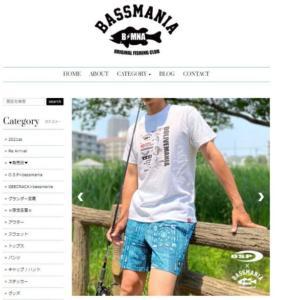 おしゃれにバスフィッシングを楽しもう!バス釣り好きのためのファッションブランド「bassmania」