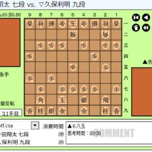 順位戦B級1組~千田翔太七段vs八段
