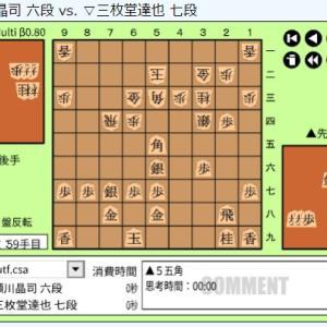 棋王戦予選~三枚堂達也七段vs瀬川晶司六段