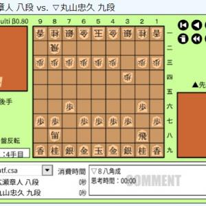 日本シリーズJTプロ公式戦~広瀬明人八段vs丸山忠久九段
