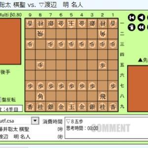 棋聖戦5番勝負第2局~藤井聡太棋聖初防衛に王手!