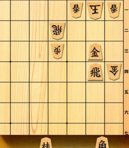 みんなの詰将棋~5手詰63