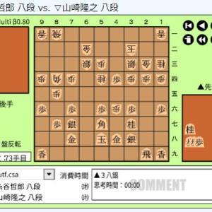 順位戦A級第3回戦~山崎隆之八段vs糸谷哲郎八段