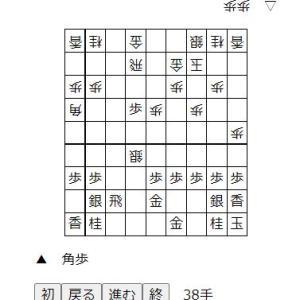 """棋譜から学ぶ""""次の一手""""~王座戦一次予選都成竜馬七段"""
