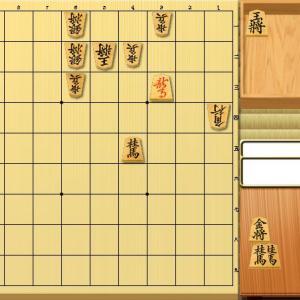 詰将棋~1級に挑戦!9手詰