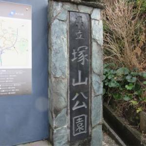 塚山公園、でもルークなし