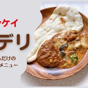 ヨシケイのYデリ【料金・調理時間・添加物】レビューブログ