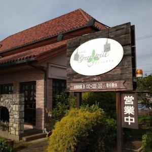 グリーングリル本店【一宮市】わざわざ遠方から足を運ぶお客さんも多い人気店!