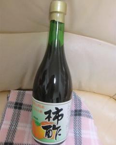 プチーハッピー 💖 柿酢