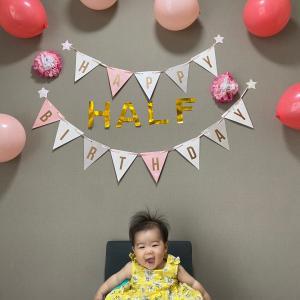 まるわかり!生後6ヶ月の赤ちゃんの特徴  育休121日目