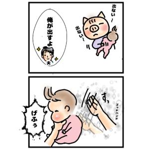 石川五ヱ門現わる!?