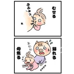 小さな勇者