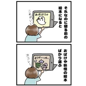 好奇心>恐怖心