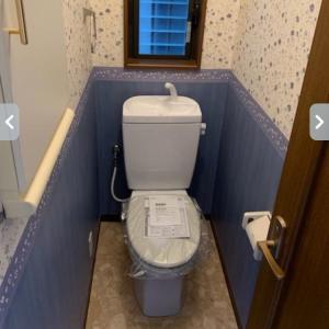 築20年中古建売住宅のトイレ改装計画