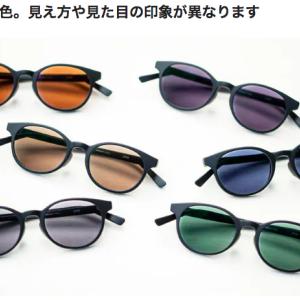 眩しい季節にJ!NS 調光レンズメガネで快適