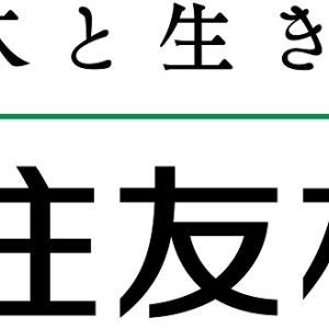 【契約】住友林業は5万円払わないとプラン作成出来ない?