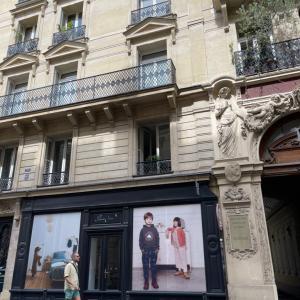 サンジェルマンデプレのシックな通り〜rue de Grenelle〜