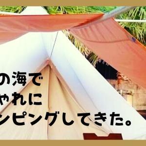 宮崎のグランピング施設といえばココ!日南のカームラナイハーバーに行ってきた!