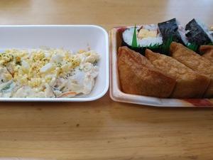 朝ごはんと昼ごはん兼用のご飯タイムって日がたまにある。