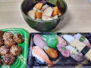 お寿司屋さんに行きたいのにぃ~。